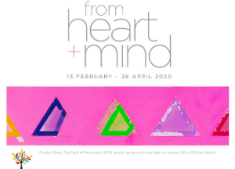 From Heart + Mind exhibition, bright pink artwork with textural shapes, showing at The Dax Centre from February 13 to April 26